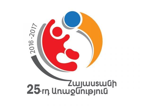 Փոփոխություններ Հայաստանի Բարձրագույն խմբի առաջնության խաղացանկում
